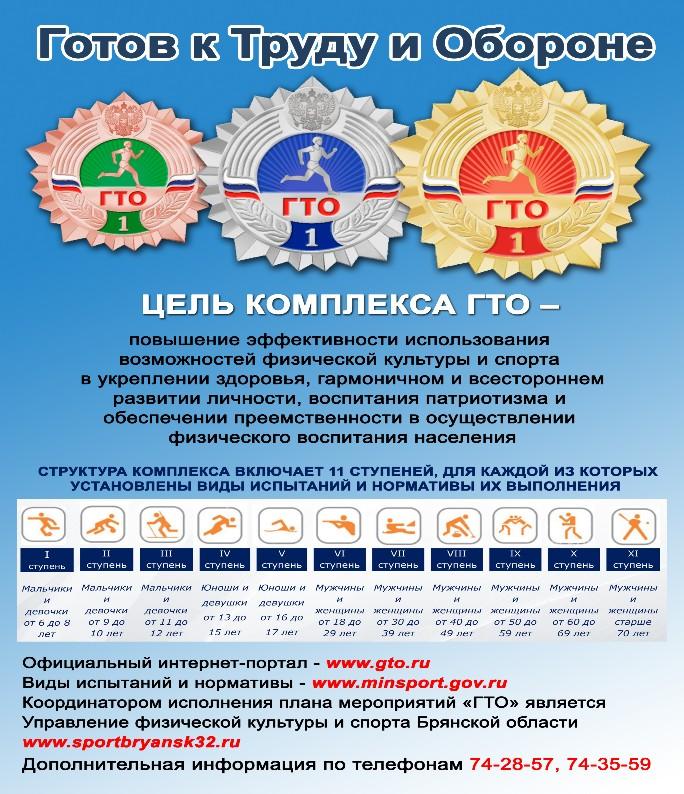 p23_listovka